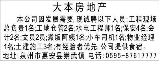 注塑机维修工,中空吹塑技工,塑料模具维修工;3.