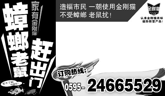 洪濑:东南医药连锁&nbsp