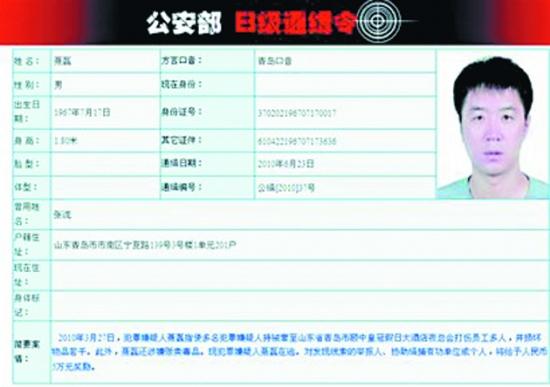 知情者称,聂磊与青岛公安系统渊源颇深,他打入公安系统的制胜法宝就是