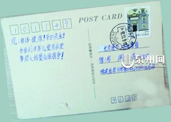 儿童手绘解放军叔叔明信片