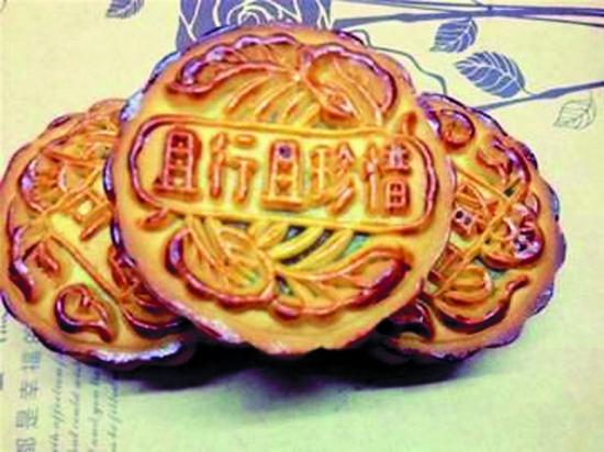 广式中秋月饼(为什么月饼上都有广式两个字?是什么意思?)