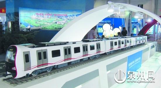 福州地铁1号线列车1:10模型亮相投洽会