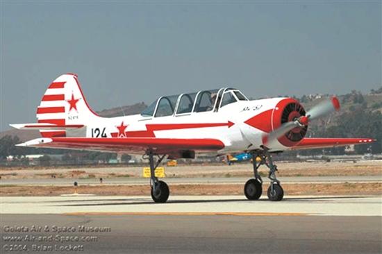 这一型号的飞机加满油后最大航程为1250公里