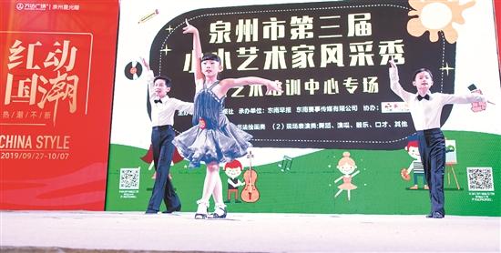 公益比赛 免费报名  由主办方的工作人员到参赛学校(幼儿园,小学)