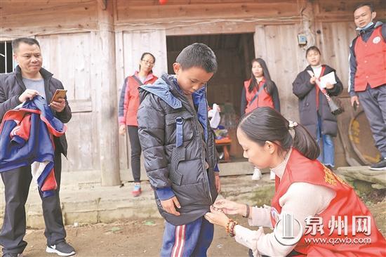 """东南公益""""暖冬行动""""走进德化 为留守儿童送去"""