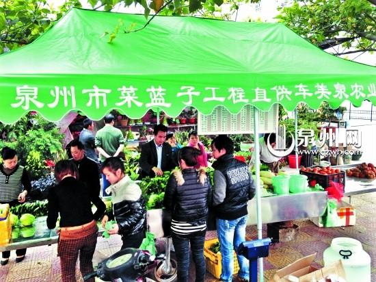 蔬菜直供销售点鼓励更多商品加入