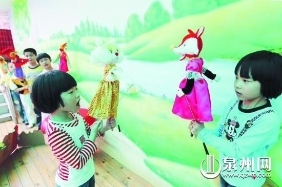幼儿手工作品木偶