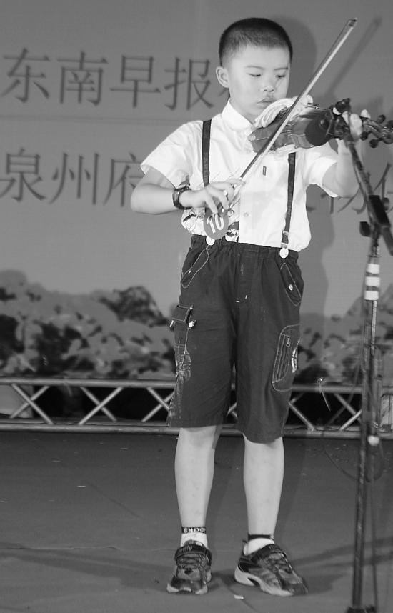 施纪龙 小提琴《瑶族舞曲》8.24