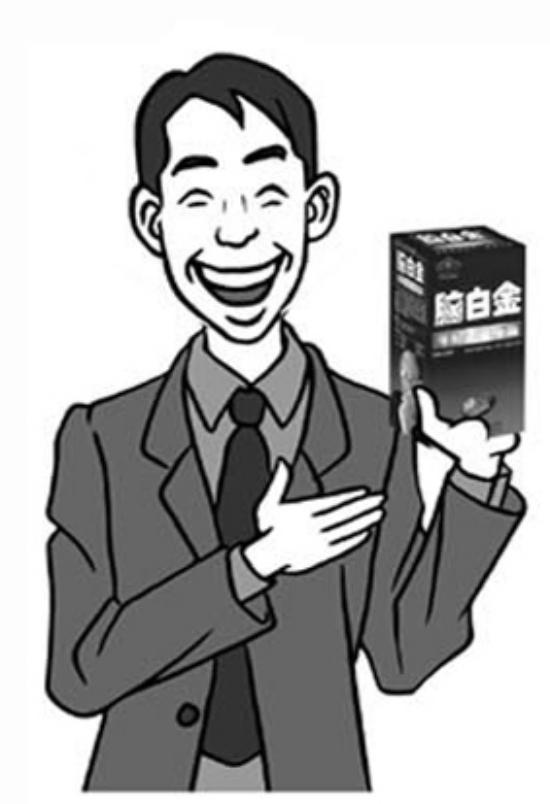 动漫 卡通 漫画 设计 矢量 矢量图 素材 头像 550_804 竖版 竖屏