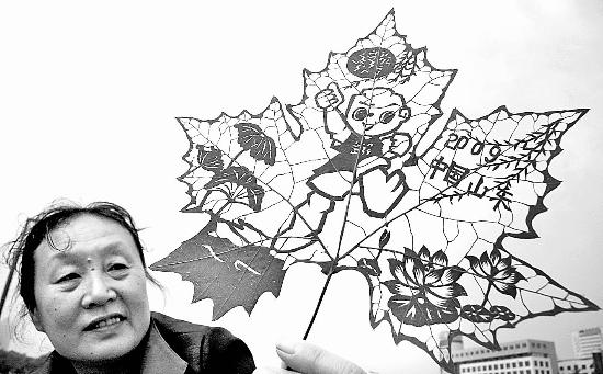 法国梧桐树叶的资料; 济南:法国梧桐树叶叶雕表达对全运会美好祝福;