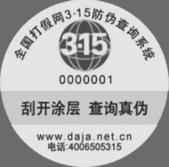 青岛海都大酒店logo