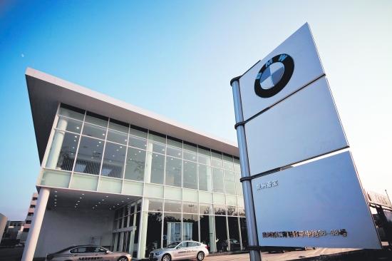 打造的豪华宝马4s店,其建筑设计和装潢均按照德国bmw集团全球标准建造