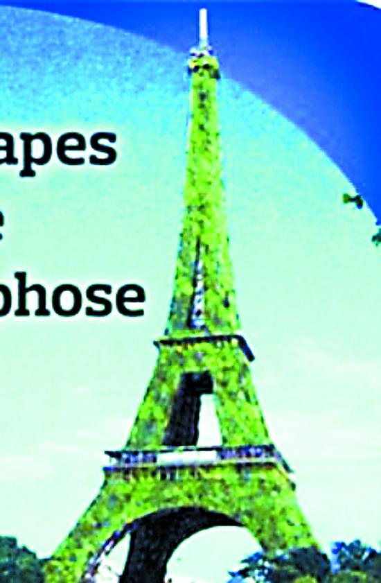 埃菲尔铁塔设计图展示