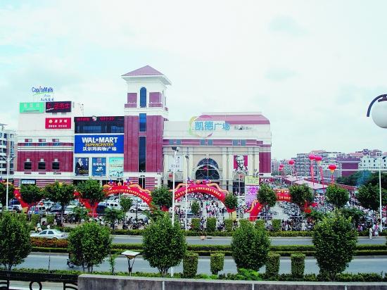 凯德广场:打造社区型购物中心