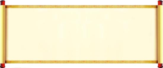 ppt 背景 背景图片 边框 模板 设计 矢量 矢量图 素材 相框 550_229