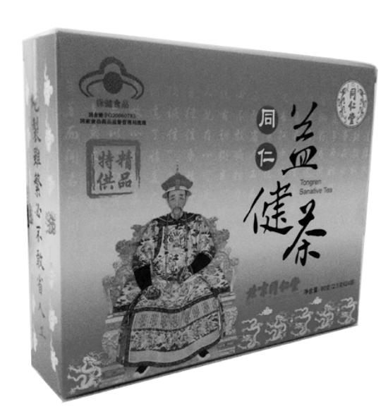 14根筷子搭桥设计图