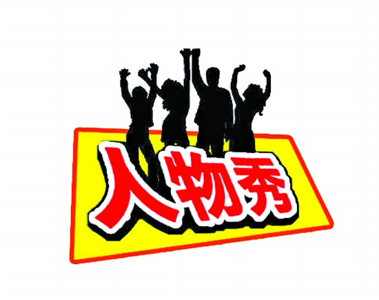 ;文/图)老君岩,东西塔