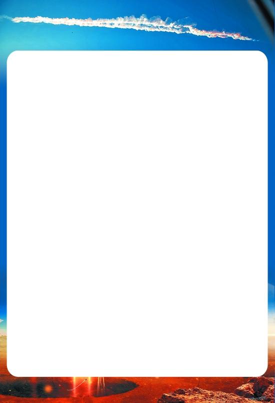 ppt 背景 背景图片 边框 模板 设计 相框 550_804 竖版 竖屏