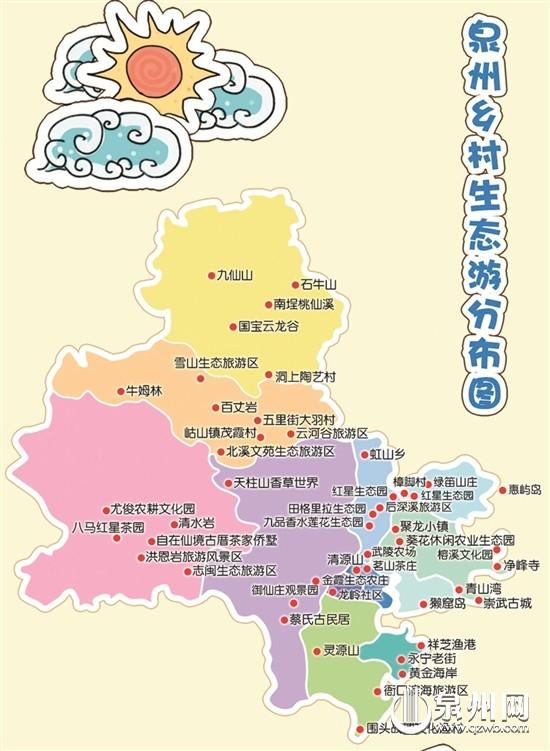 手绘地图形式标注出各乡村旅游点