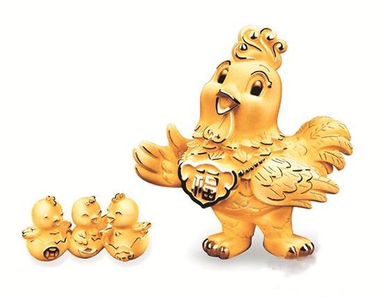 时间进入2017年,即将迎来生肖鸡年,各种贺岁题材的文化贵金属产品在这开年之时纷纷出炉。生肖纪念币一直深受民众的认可。目前,不少家庭都愿意投资一些纪念币, 当给小朋友的压岁钱,同时也期待未来有一定的升值空间。近年来,生肖邮票贺岁金的购买热情也持续高涨,为农历鸡年贺岁再添一分喜气。 早报记者 郭小凤 实习生 曾倩雯 多家银行热推贺岁贵金属 市民陈小姐感叹道:我属鸡,想在本命年里为自己添点贵气,所以前些天想到银行买点贵金属,发现每家银行都有生肖鸡贵金属,我都挑花眼了。 某银行人士杨经理认为,2017年鸡年