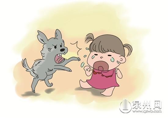 咬胳膊卡通图片