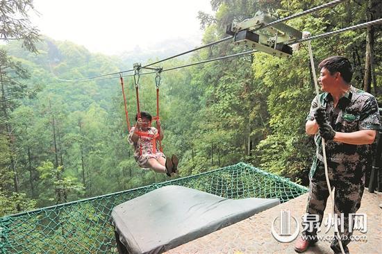 永春牛姆林景区,游客乘坐高空滑索在山间穿行. (记者庄丽祥 摄)图片