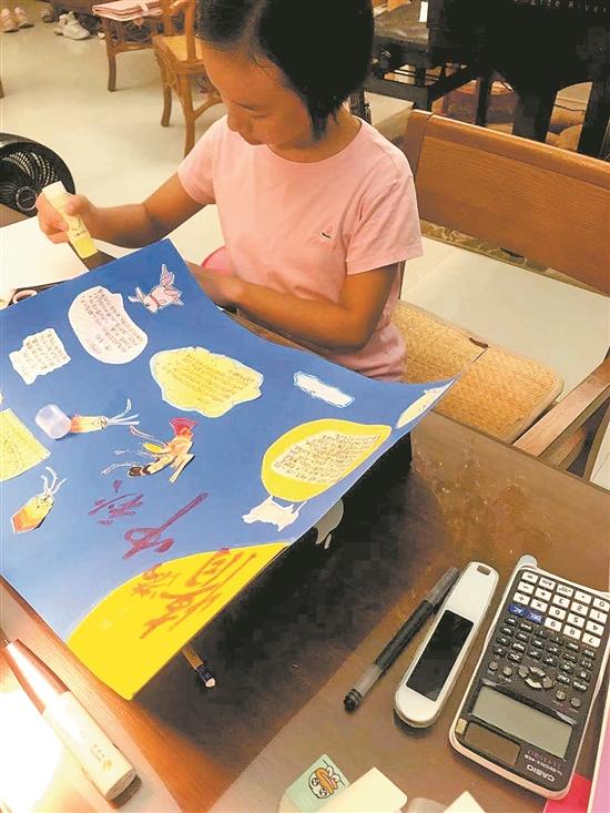 泉州一小学开展中秋主题活动 居家也感受传统文化