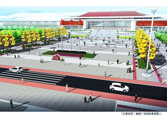 高铁/日前,福厦高铁惠安西站站前广场规划设计方案汇报会召开。...