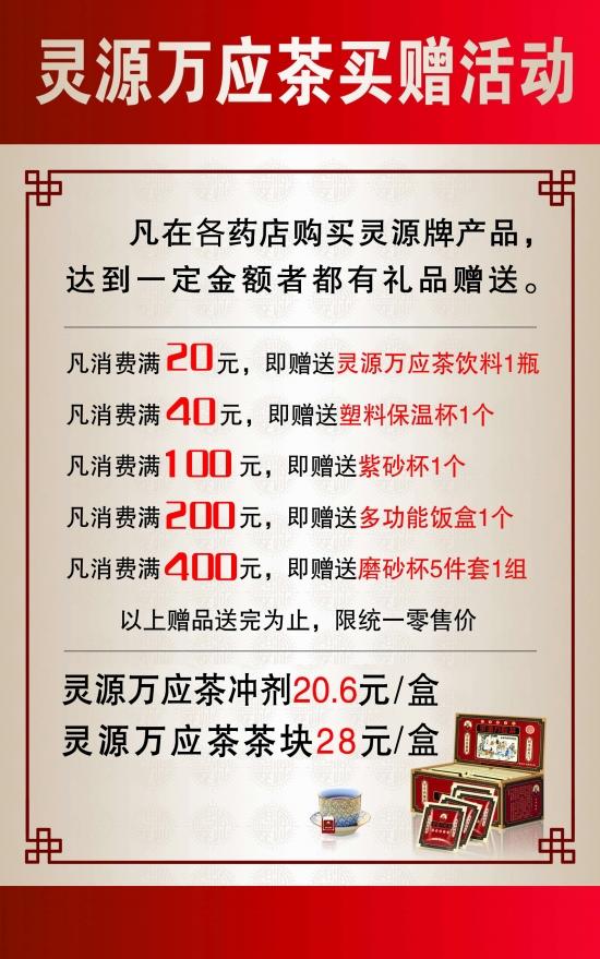 印帝圣茶哪里买_网上卖茶_中国最好的茶品牌_铁观音茶价格_淘宝助理