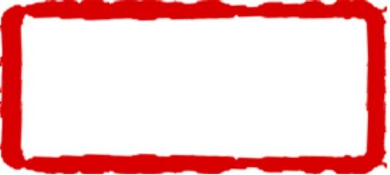 ppt 背景 背景图片 边框 模板 设计 相框 550_248